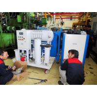 China JT-Series Coalescing Dehydration Oil Filtering Machine on sale