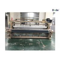 High Efficiency 340CM Water Jet Powered Loom Machine Cam Motion Shedding Manufactures