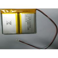 Li-Polymer Rechargeable Battery 2X543759P with 3.7V 2600MAH 6*62*75mm Max Manufactures