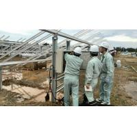 Intelligent Solar Array Combiner Box Photovoltaic RS485 CE With String Monitoring Manufactures