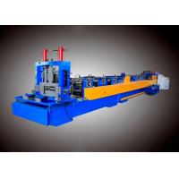 China Customized Interchangeable CZ Channel Steel Frame and Track Roll Forming Machine of CE Standard on sale