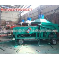China soybean seed cleaning machine separate the wheat from the chaff grain on sale