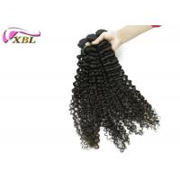 Curly Malaysian Virgin Hair Extension Without Tangle And Shedding From 10 To 40in Manufactures