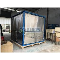 China Fully Enclosed Type Double Stage High Vacuum Insulating Oil Purification Plant 9000Liters/Hour for sale