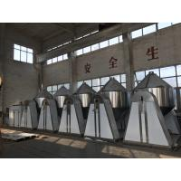 SZG-500 Double Tapered Rotary Vacuum Drier Manufactures