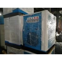 China 18.5kW Double Stage Air Compressor / IP55 Rotary Screw Type Air Compressor on sale