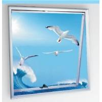 Awning Window (Model 3) Manufactures