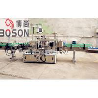 Auto Sticker Double Side Plastic Bottle Labeling Machine 12 Months Warranty Manufactures