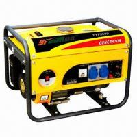 China 2000 to 2500W Brushless Single Phase 5.5hp Gasoline Generator with Copper/Aluminum Motor on sale