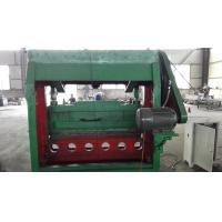 JQ25--40 Expanded Mesh Making Machine , Expanded Metal Sheet Making Machine for sale