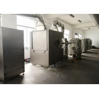 Electronic Pharmaceutical Coating Machine 1210*1000*1730mm  80L / Time Outlet Manufactures