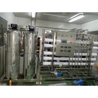 RO Water Treatment plant purifying/purification equipment/system with touch screen PLC or button Manufactures