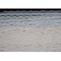 White Elastic Lace Fabric For Upholstery Manufactures