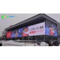 China Creative P10 P16 Transparent LED Display 640x640 1280X640 Facade Decorated on sale