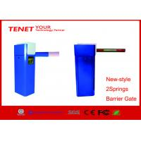 2 Springs Parking Barrier Gate 80w Motor / security barrier gate Round Straight Arm Manufactures