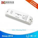 BC-343 DC 12V 24V 3 channels constant voltage RGB LED Dali Dimming Driver Manufactures