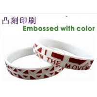 Embossed Silicone bracelet with logo Manufactures