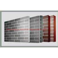 Buy cheap exterior wall energy-saving and insulation decorating dalle from wholesalers