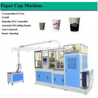 Max 85 Pcs/Min Automatic Ultrasonic Disposable Paper Cup Making Machine Prices Manufactures