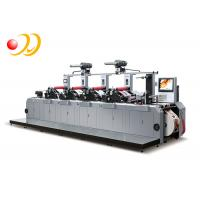 China Rotary Gravure Printing Machine , Flexographic Printing Presses on sale