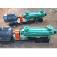 Quality 3 Phase Horizontal Multistage Pumps , Centrifugal Feed Pump For Boiler for sale