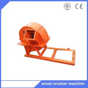 China Mushroom use wood logs crushing machine with 7.5kw motor on sale