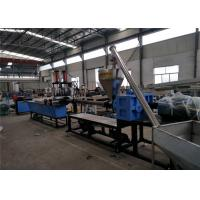 Fully Automatic Plastic Granules Machine / Waste Plastic Recycling Pelletizing Machine Manufactures