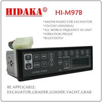 12V 24V AM FM Radio control excavator IP6X Din Size remote control with Bluetooth USB Manufactures