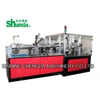 Fully Automatic Disposable Liquid Paper Cup Packing Machine 70-80pcs/Min Manufactures