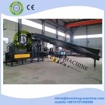 HUICHENG MACHINE hydraulic corn cob flax core sugar cane bagasse seaweed press bagging baling machine Manufactures