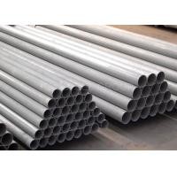 Quality 0.3mm - 20mm Thickness Seamless Steel Pipe Cold Drawn Max 18m Length ASTM A312 for sale