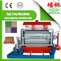 China egg tray making machine paper pulp machine on sale