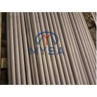 Duplex Stainless Steel Pipe/Duplex SS SMLS tube/ Duplex Stainless Steel Seamless