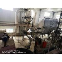 China MSW Paper Pellet Making Machine / Complete Solid Pellet Production Line on sale