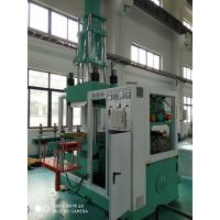 Buy cheap Automotive Rubber Injection Molding Machine 300 Ton 3000 CC Injection Volume from wholesalers