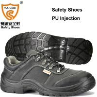 Polyurethane PU sole injection S3 safety shoes factory with steel toe and steel cap anti static Manufactures