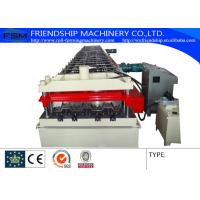 15KW 380V Metal Deck Roll Forming Machine With 2.0mm GI Steel 900mm width Manufactures