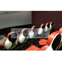 Fashionable Large Screen 5D Theater System For Family Entertaiment Manufactures