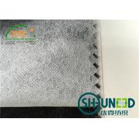 China Charcoal Garments Non Woven interfacing material with PA + PES Paste Dot on sale