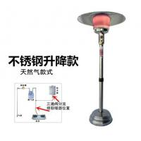 Round Flame Natural Gas Deck Heaters , Durable Free Standing Gas Patio Heater