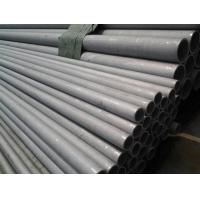 Cold rolled / Cold drawn stainless steel tube , 304L thick wall pipe