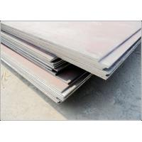 Mild steel plate JIS G3101 SS400 Carbon Steel Plate with Pre - Galvanized Coated Processing Manufactures
