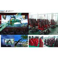 6D Theater Simulator, Movie Cinema System With Flat / Arc / Circular Screens Manufactures