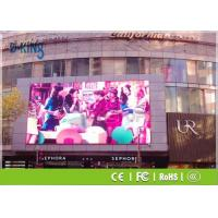 High Definition P10 Outdoor Full Color LED Display 1R1G1B SMD3535 For Shopping Mall Manufactures