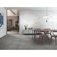 China Carrara Super White Polished Porcelain Tile , 24x48 Modern Bathroom Floor Tile on sale