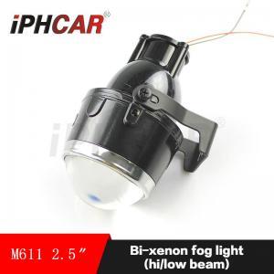 China IPHCAR Super Bright  2.5 inch  Bi Xenon Fog Light H11 Bulb For Car Motorcycle 3000K 5500K 6000K IP67 Waterpoof Fog Lamp on sale