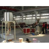 350kg/hgranules pvc surface hot cutting pelletizer machinery/granulator/pvc pelletizer