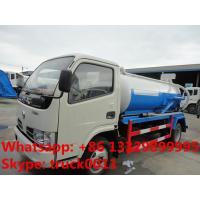 dongfeng duolika 4*2 LHD 120hp sludge tank truck for sale, best price China good price vacuum sewage suction truck Manufactures