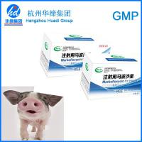 Animal Veterinary Medicine Marbofloxacin Injection Pig Drugs Animals Health Products Manufactures