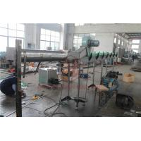 Semi - Automatic Plastic Bottle Unscrambler For Pet Bottle Filling And Capping Machine Manufactures